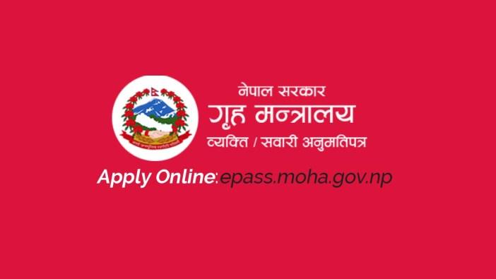 E-Pass Nepal