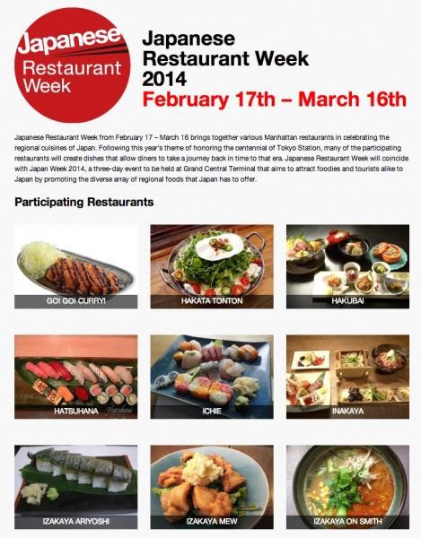 Japan Restaurant Week 2014