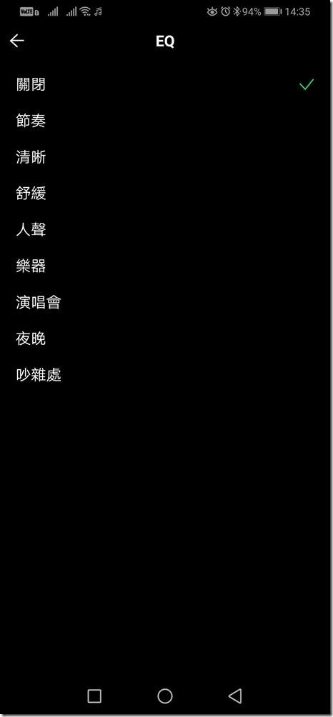Screenshot_20190716_143524_com.linecorp.tw.linemusic