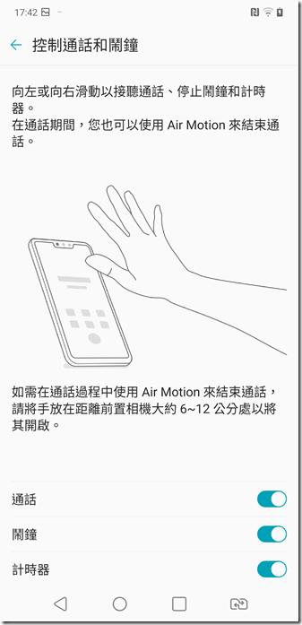 Screenshot_20190728-174247