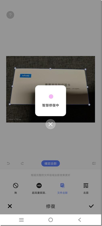 Screenshot_20210414_220153