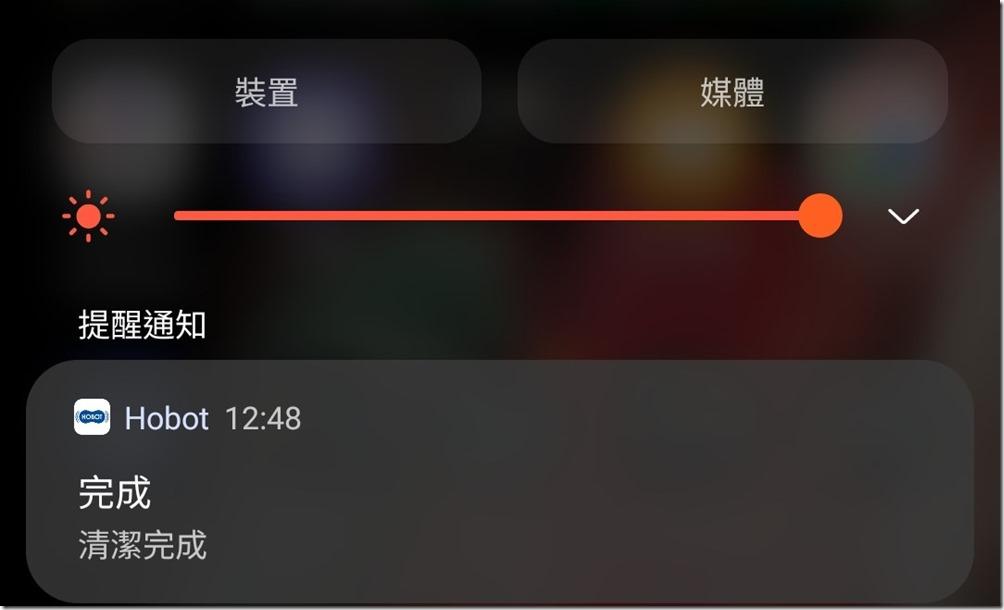 Screenshot_20210509-124810_One UI Home