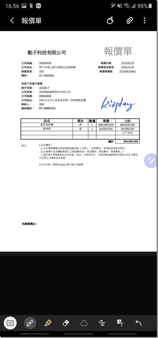 Screenshot_20200816-165601_Samsung Notes