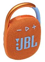 jbl clip 4 is a great bluetooth speaker under 5000 in india with awesome bass