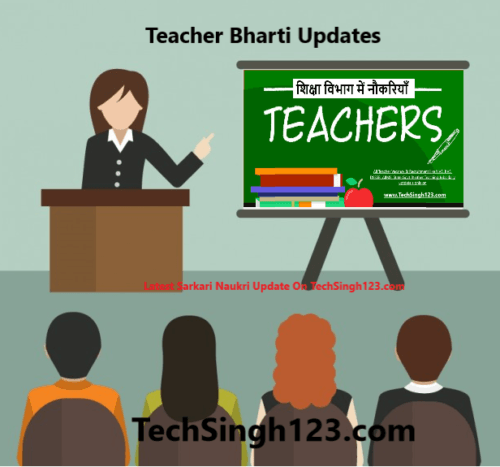 latest sarkari teacher job
