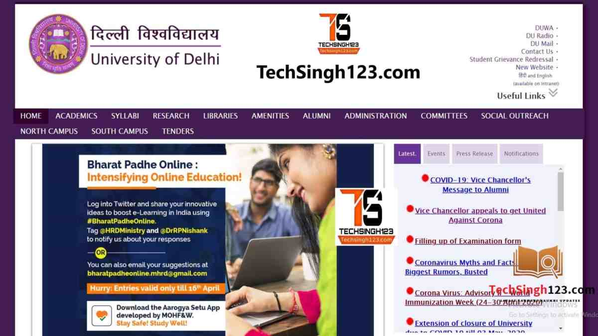 Delhi University Recruitment 2020 DU भर्ती 2020 Notification, DU Recruitment 2020