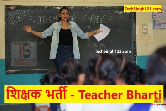 Upper Primary Teacher Recruitment 2020-2021