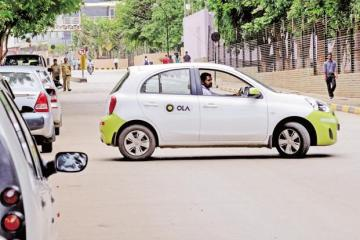 ola losses 2016