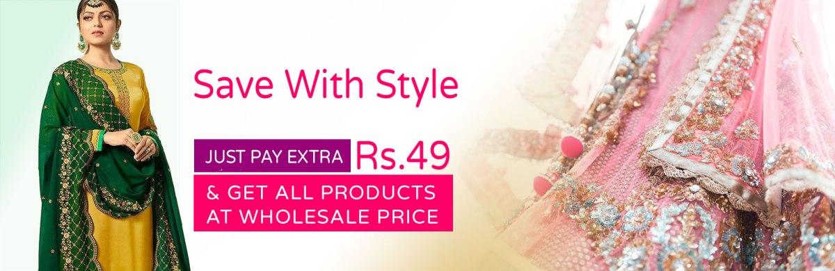 Style caret offer
