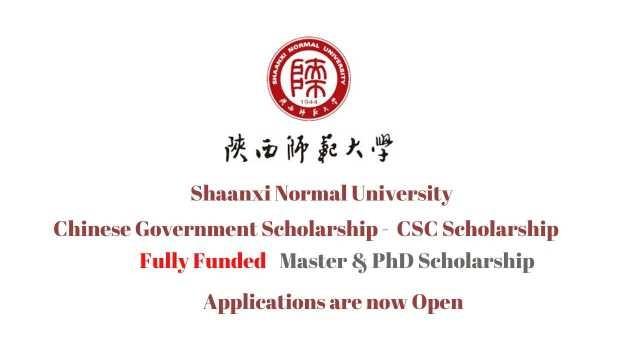 Shaanxi Normal University CSC Scholarship 2021 | Study in China