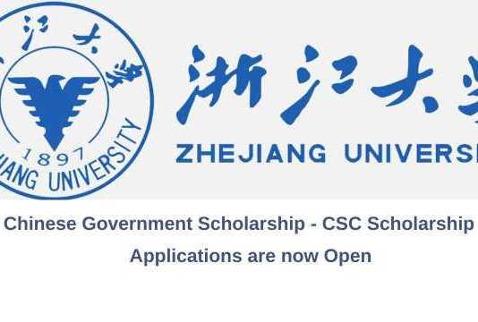 Zhejiang University CSC Scholarship
