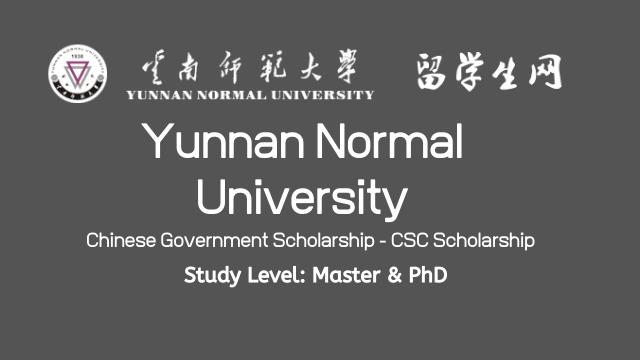 Yunnan Normal University Chinese Government Scholarship 2021
