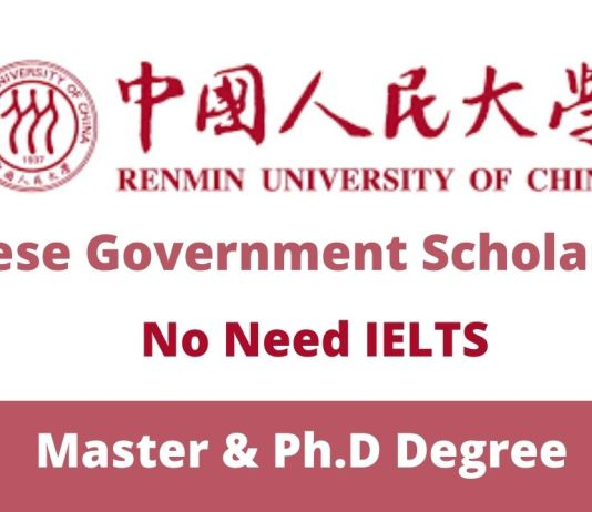 Renmin University Chinese Government Scholarship