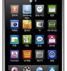 Samsung Galaxy Player portable music and games player