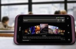 HTC Rhyme smartphone, video screen