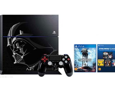 Playstation 4 Darth Vader limited edition