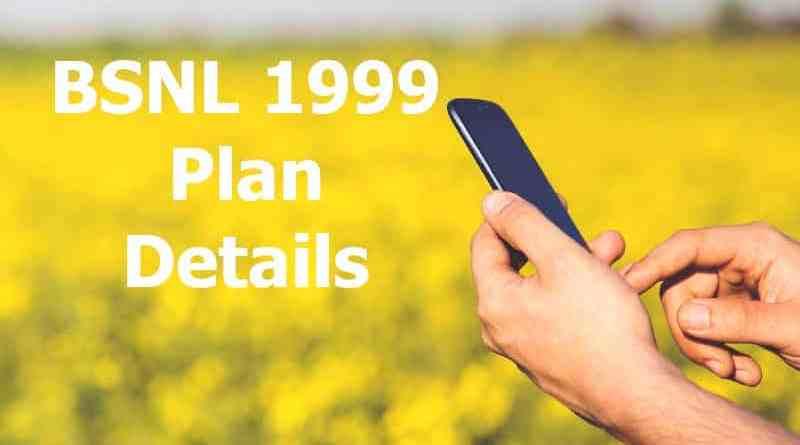 BSNL 1999 Plan Details
