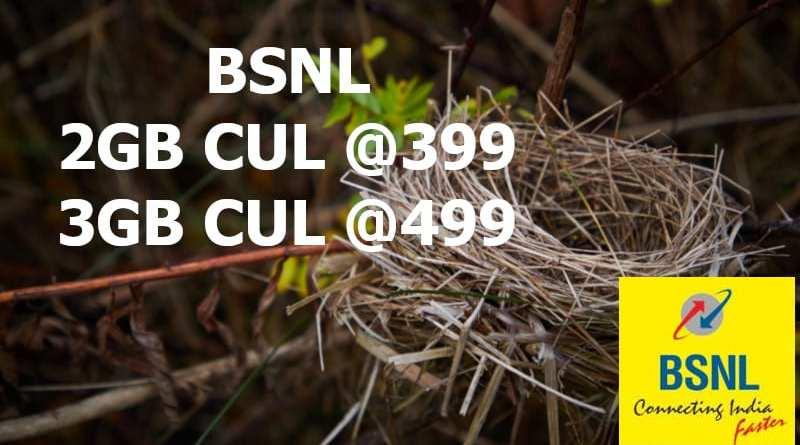 BSNL 2GB, 3GB CUL Plans