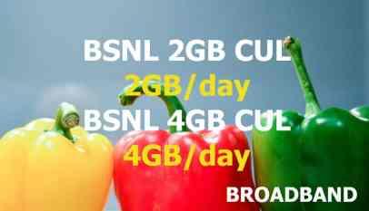 BSNL 2GB, 4GB CUL Plans