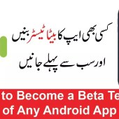 How to Become a Beta Tester of Any Android App