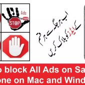 How to block all ads on safari on iPhone on mac and windows