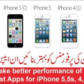 How to make better performance of iPhone