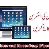How to Mirror and Record any iPhone Screen