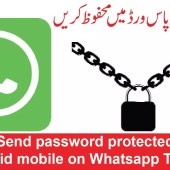 How to send password protected photos in android mobile on WhatsApp