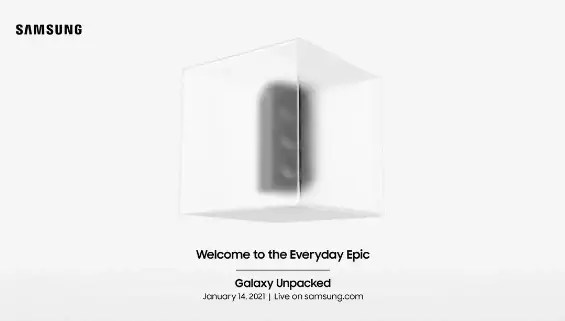 Samsung teases uncrate event for galaxy S21: