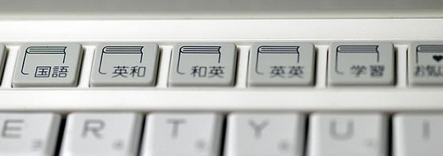 DF-X8001-1