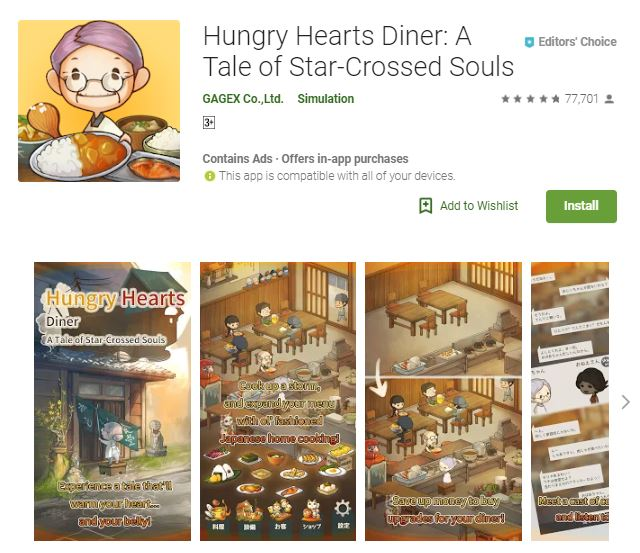 A screenshot image of the game Hungry Hearts Diner: A Tale of Star-Crossed Souls, an image of an old lady holding a plate of rice and curry, one of the editors choice games