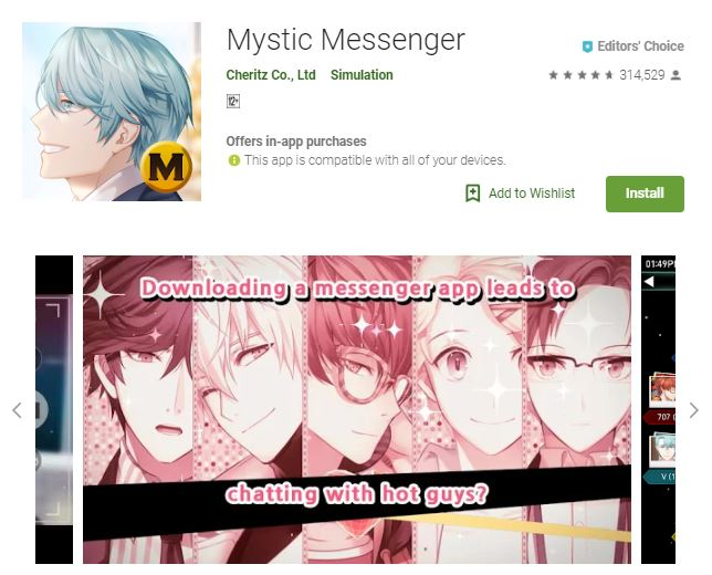 A screenshot image of the game Mystic Messenger, image of handsome animated guys, one of the editors choice games