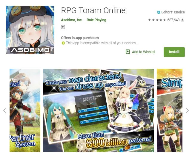 An image of a screenshot from the game RPG Toram Online, a cute image of  3-dimensional customizable characters, one of the editors choice games