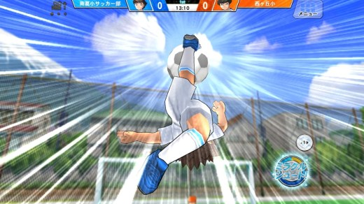 Captain Tsubasa ZERO for pc win mac