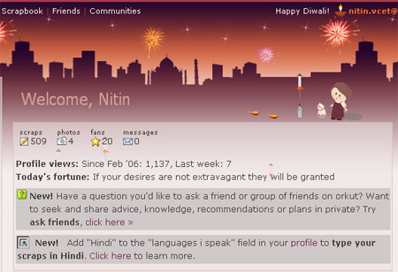 Orkut Happy Diwali Theme