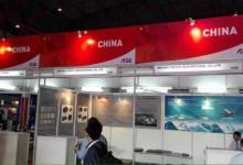Photo of VIDEO: The China Trade Week 2015 Highlights