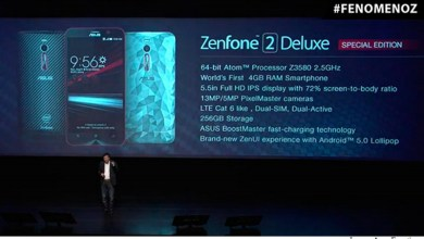 Photo of Asus unveils a 256GB Smartphone