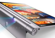 Photo of Lenovo is Launching the YOGA Tab 3 Pro in Kenya soon: Here is what you need to know.