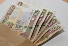 Photo of Kenyans in diaspora sent home over Sh. 25 billion in the month of May