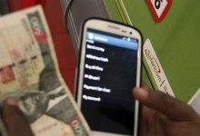 Photo of Kenyans Deposited Nearly Ksh.607B Via Mobile Money In Q2 2019/2020, Report