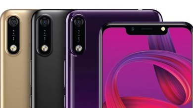 Photo of Infinix HOT 7 and HOT 7 Pro Specs, Price and Availability in Kenya