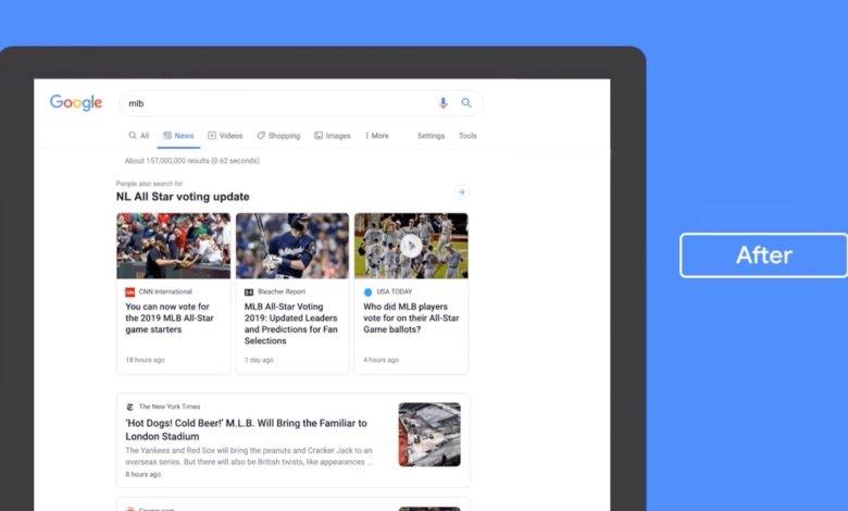 Google News Tab Redesign