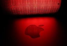 Apple's Logo Background reflection