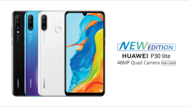 Photo of Huawei P30 Lite New Edition Available in Kenya Selling at Ksh. 28,499