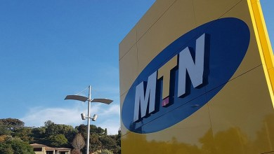 Photo of Nigeria's Attorney General has withdrawn a $2bn tax demand against MTN