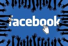Photo of Facebook To Ban Misleading Ads On Corona Virus