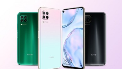 Photo of Huawei P40 Lite Specifications, Price And Availability In Kenya