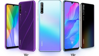 Photo of Huawei Y8p and Y6p Now Available For Purchase in Kenya