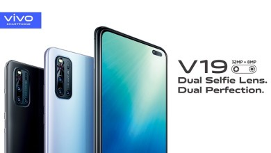 vivo V19 Kenya launch