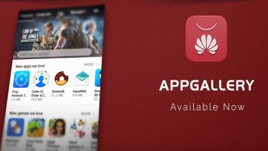 Photo of Huawei AppGallery Boasts 490 Million Monthly Users Globally